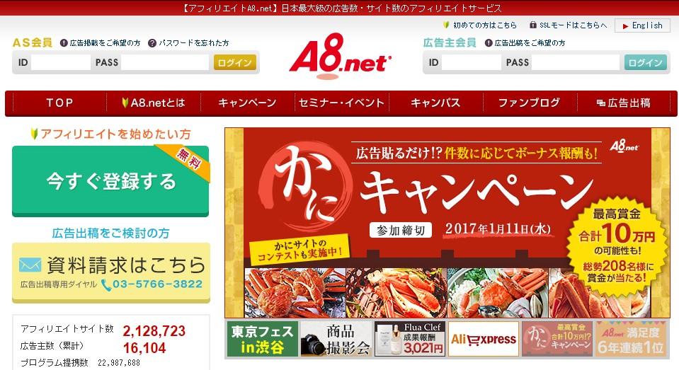a8-net